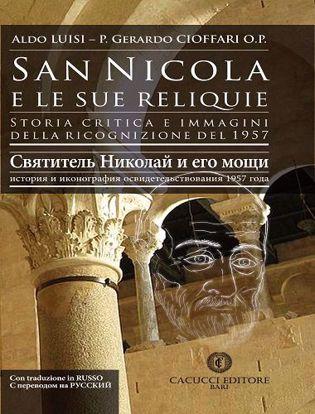 Immagine di San Nicola e le sue reliquie (con traduzione in RUSSO).